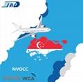 空运亚马逊头程从中国到新加坡