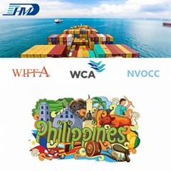 门到门派送服务货运代理运输中国到菲律宾