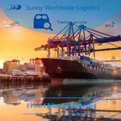 中国物流公司货物运输成本到澳大利亚