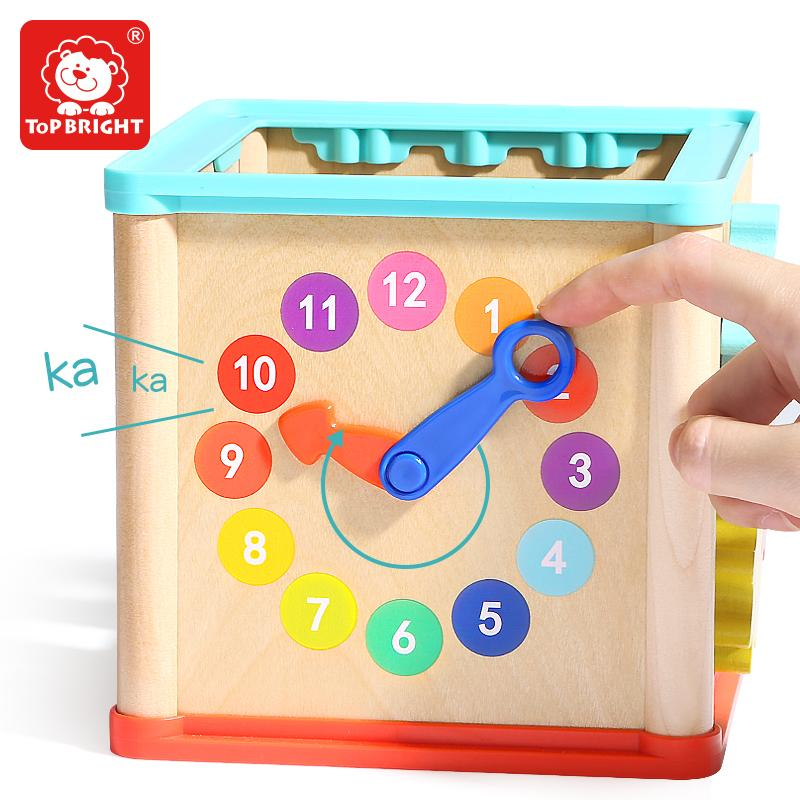 Educational Garden Activity Wooden Cube Math Block Beads Toys with Shape Sorting 1