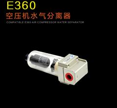 Newport E360 Air compressor AF2000-02  Water Seperator