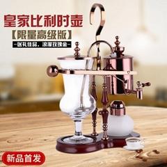 比利时咖啡壶