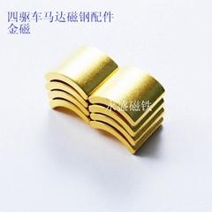 磁鋼釹鐵硼強磁 130電機強力磁鋼