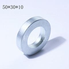 專業訂做釹鐵硼超強力圓環打孔磁鐵