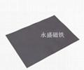 A4橡膠磁軟磁片汽車廣告軟磁片