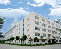 杭州纸邦自动化技术有限公司
