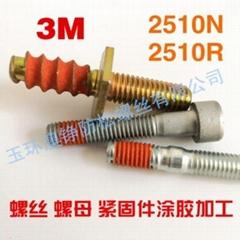 3M2510紧固件涂胶加工
