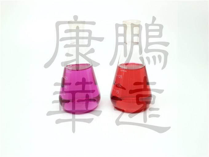 紫甘薯色素 2