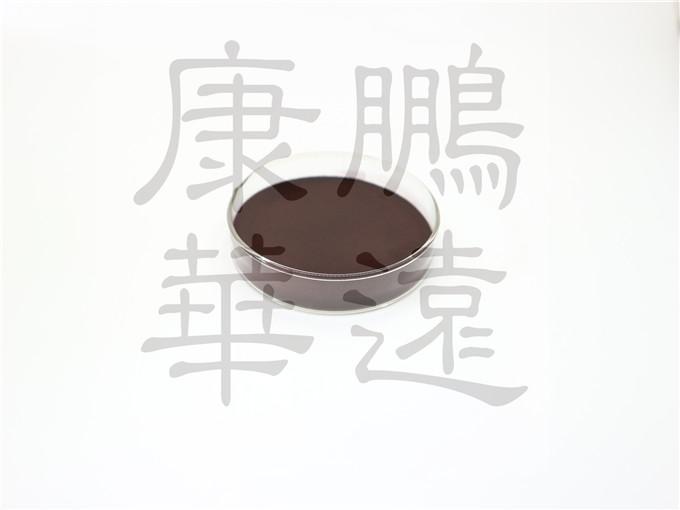 黑/紫胡萝卜色素 4