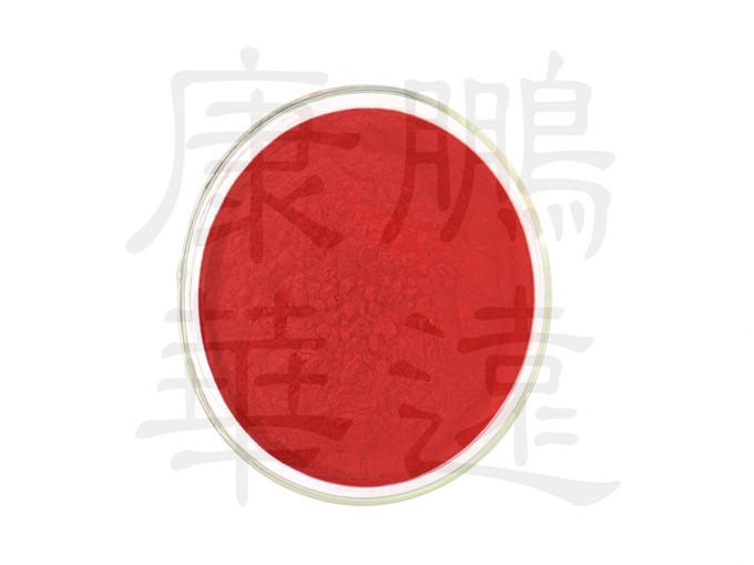 萝卜红 4