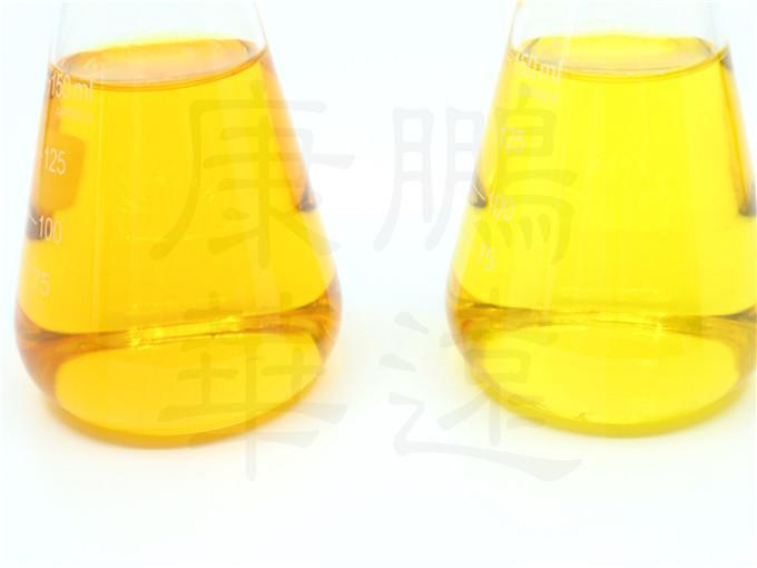 栀子黄 2