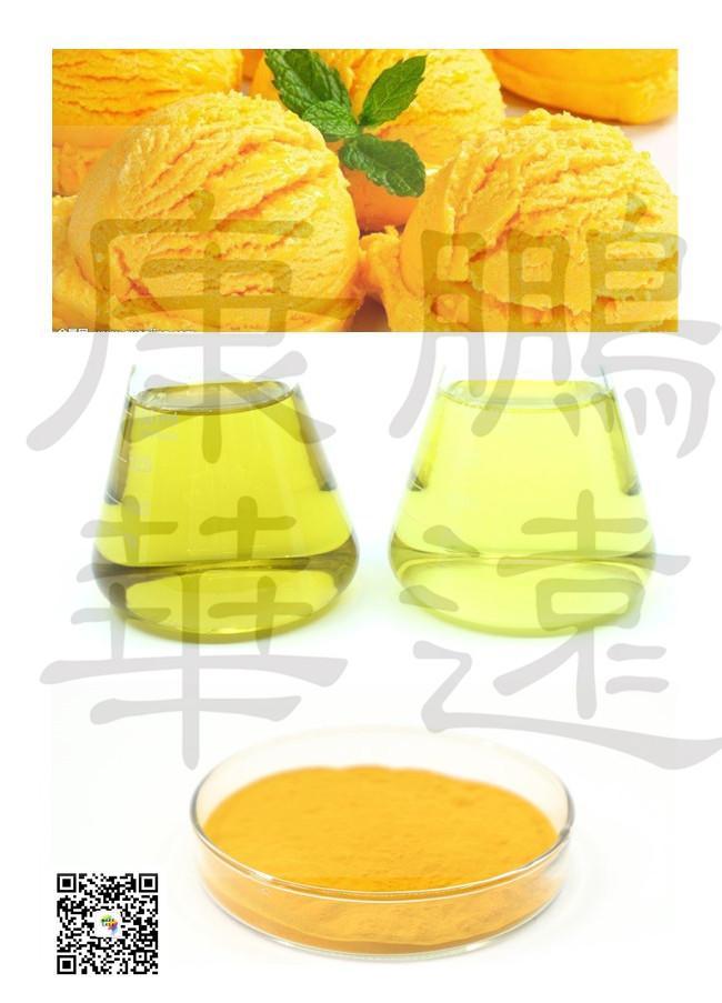 天然食品添加劑 着色劑 紅花黃 1
