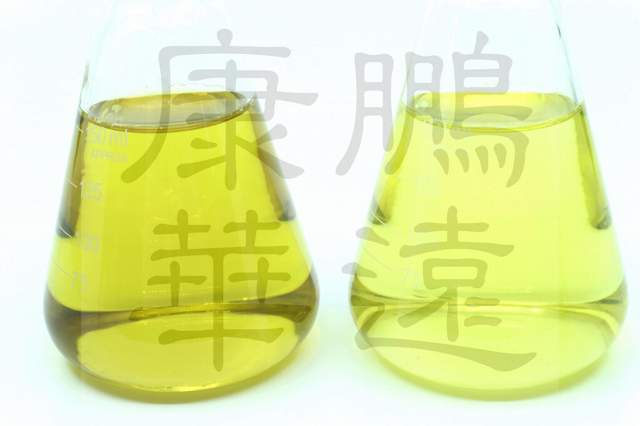 天然食品添加劑 着色劑 紅花黃 2