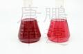 天然食品添加着色剂 紫苏红    2