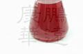 天然食品添加着色剂 紫苏红    3