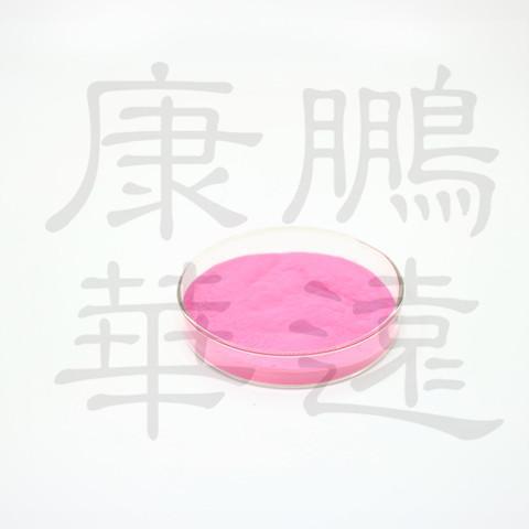 红花红 4