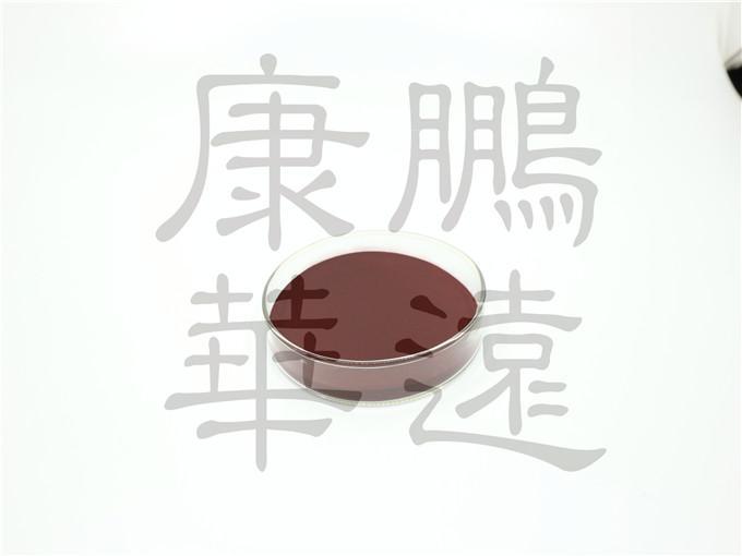 紫甘薯色素 5
