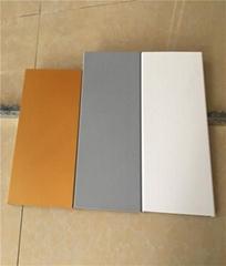 鋁單板幕牆