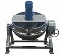 電蒸汽加熱攪拌型刮板式立式可傾斜夾層鍋 3