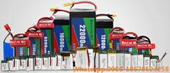 Wholesale RC Lipo Battery 75mah to 22000mah.