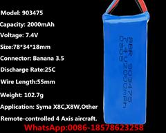 7.4V 500mah 750mah 850mah 1100mah 1200mAh 25C RC Lipo Battery.