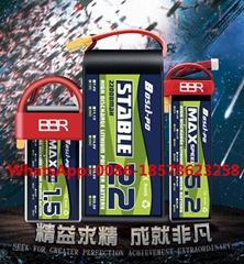 RC Lipo Battery 3S 11.1V 1300mah 1500mah 1800mah 2000mah 2200mah 2600mah.