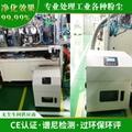 粉塵回收器粉膜回收系統