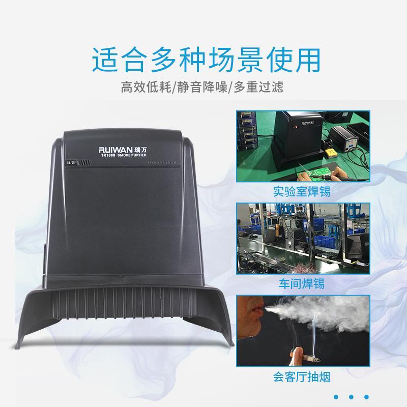 臺式超淨吸煙儀 3