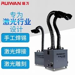 中山瑞万烟尘过滤器RW3302烟雾净化器