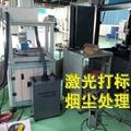 中山瑞萬異味過濾器RW3303