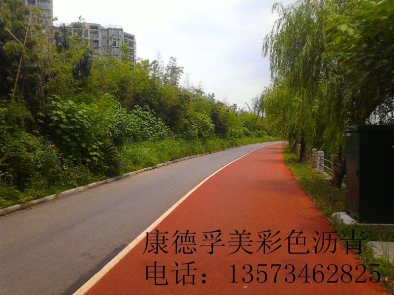 井岡山彩色瀝青防滑路面 1