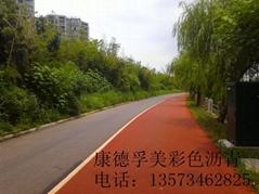 井冈山彩色沥青防滑路面