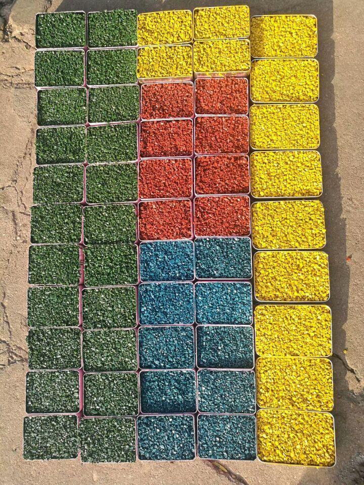 濟南彩色景觀路面彩色防滑車道 4