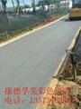渭南彩色瀝青路面彩色防滑路面