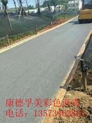 渭南彩色沥青路面彩色防滑路面