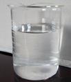 藍峰BK羥乙基六氫均三嗪