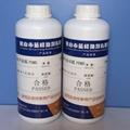 PHMG聚六亞甲基胍鹽酸鹽