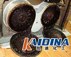煤焦油清洗劑