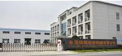 东莞市镝砂自动化设备有限公司
