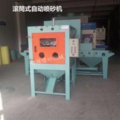 1080-2A滾筒式自動噴砂機