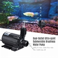 Bluefish DC 24V Amphibious Pond Brushless Solar Water Circulation Pump 2