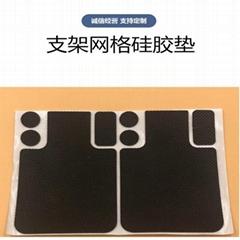 手机支架防滑垫 自粘网格垫 格纹硅胶垫磨砂阻滑垫片环保
