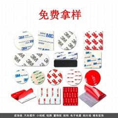雙面膠貼vhb泡棉可移膠墊防水挂鉤無痕海綿墊膠