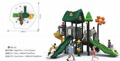 塑料滑梯玩具