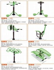 公园体育器材