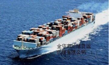 國際貨運代理 3