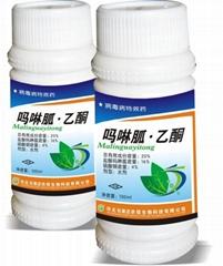 Moroxydine Hydrochloride 16% + Copper Sulfate 4% SL