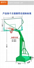 Concave basketball stand