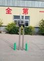 insert volleyball post 4