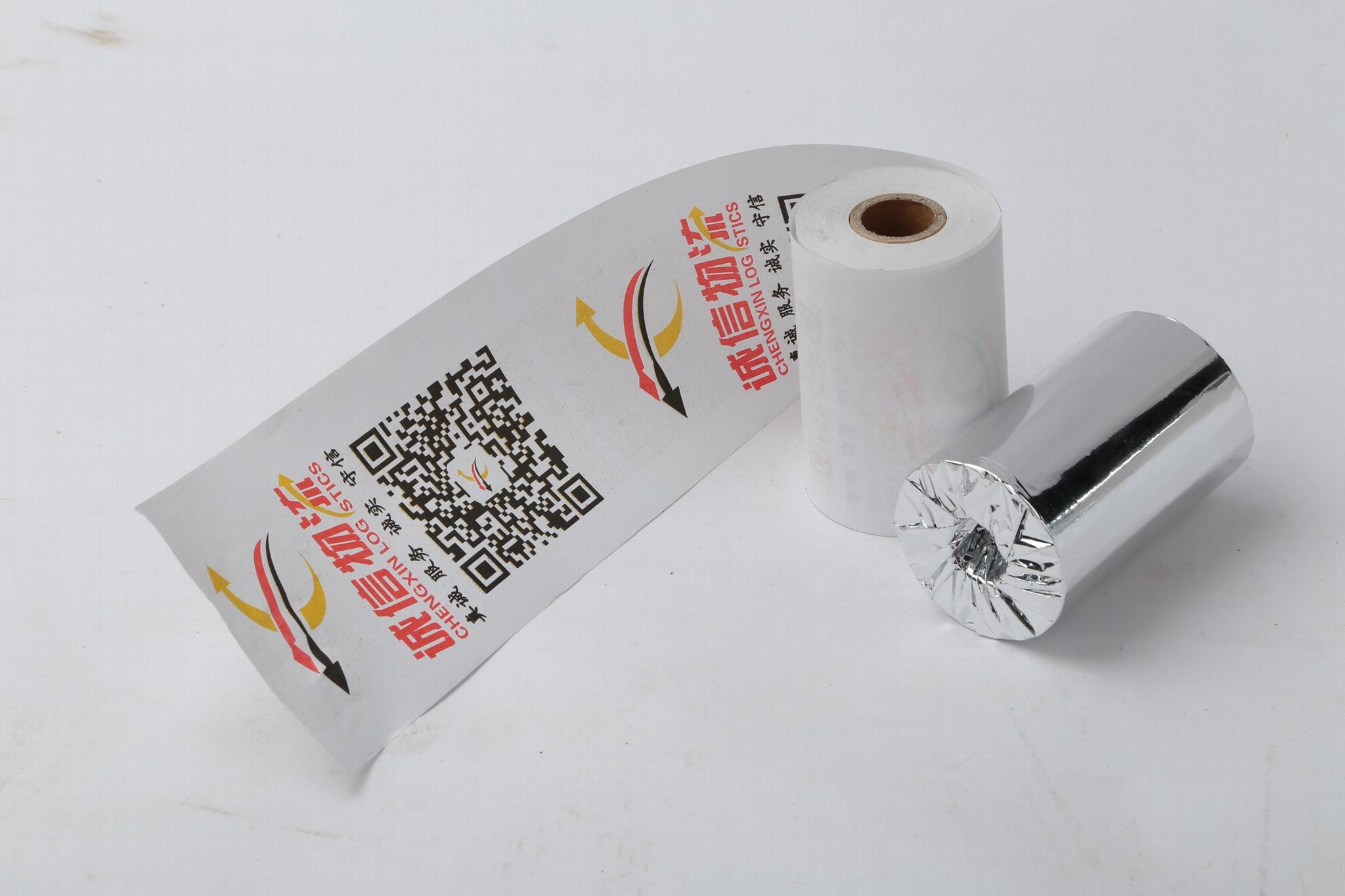 印刷收银纸 广告收银纸 1
